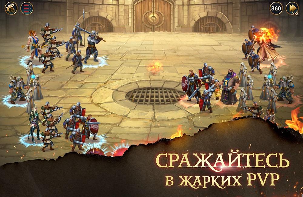 ChaosLords_29.10.19_2000х1300_01_2_ru.jpg