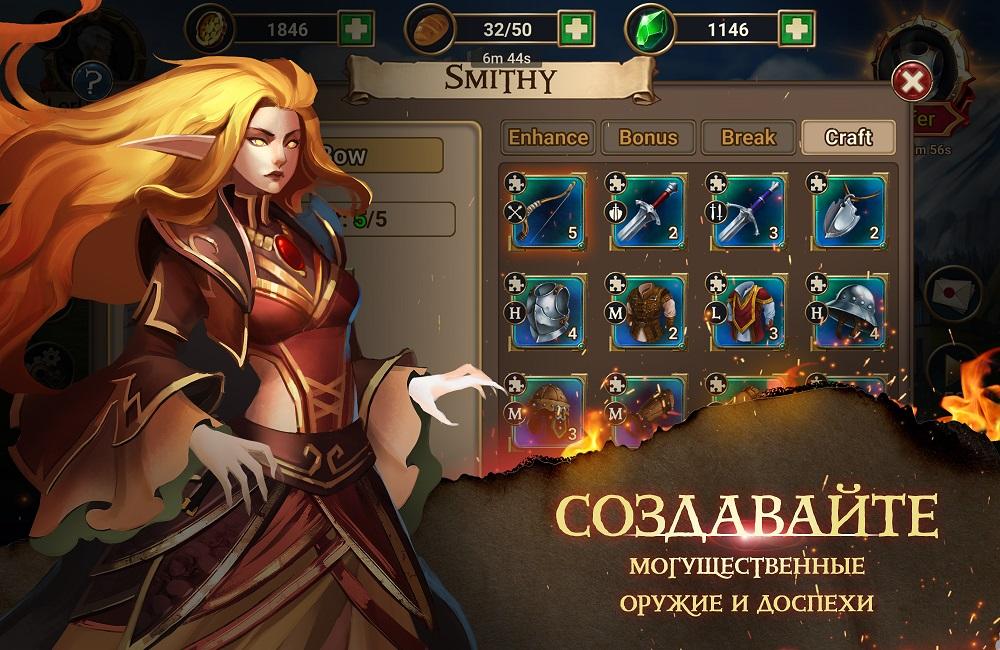 ChaosLords_29.10.19_2000х1300_01_6_ru.jpg