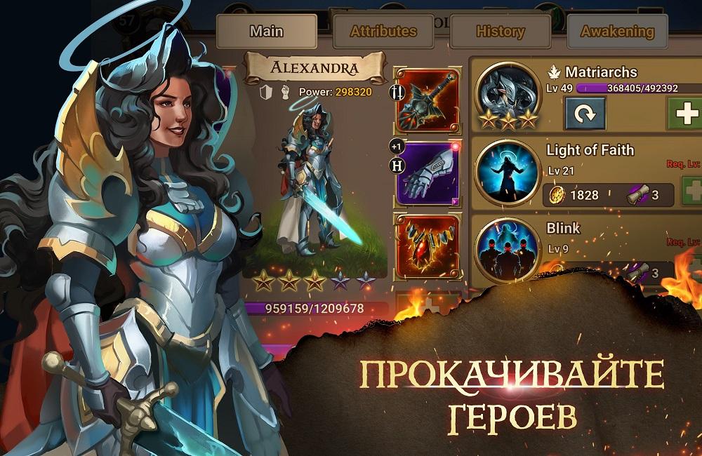 ChaosLords_29.10.19_2000х1300_01_9_ru.jpg