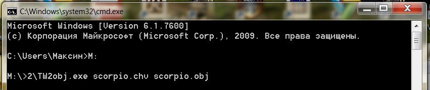 cmd_example.jpg
