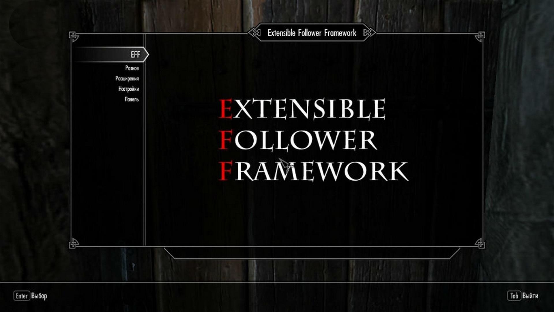 Extensible_Follower_Framework_07.jpg