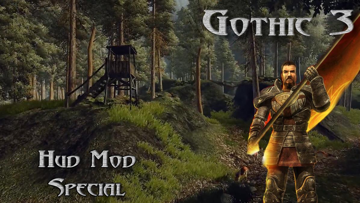Hud_Mod_Special.jpg