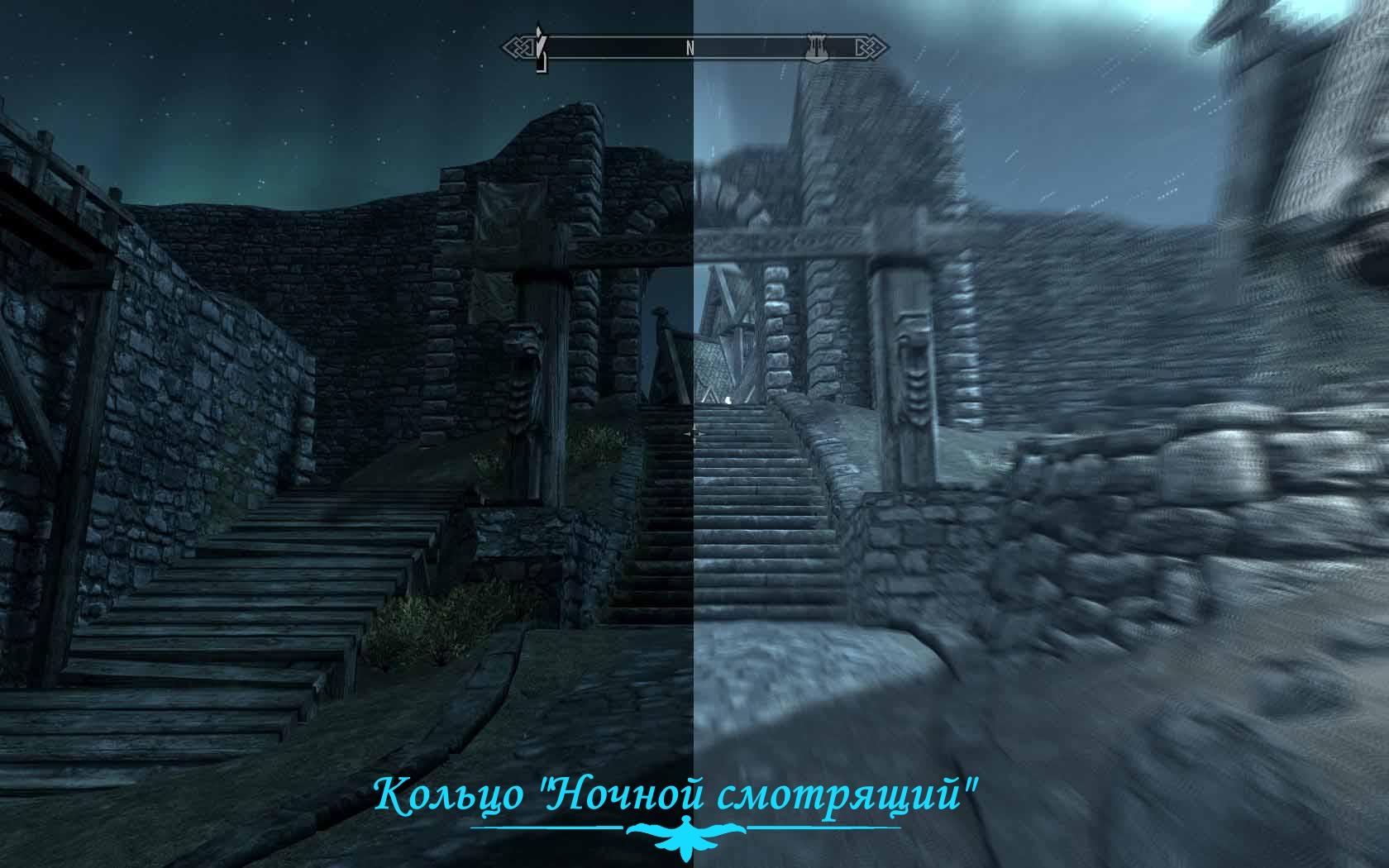Кольцо_Ночной_смотрящий_01.jpg