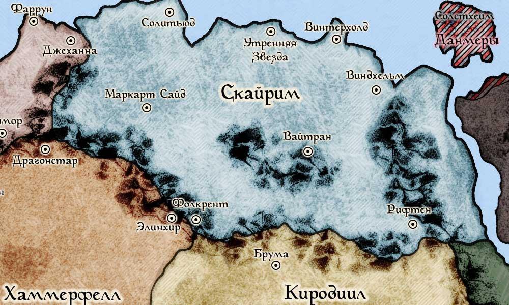 map_skyrim_5.jpg