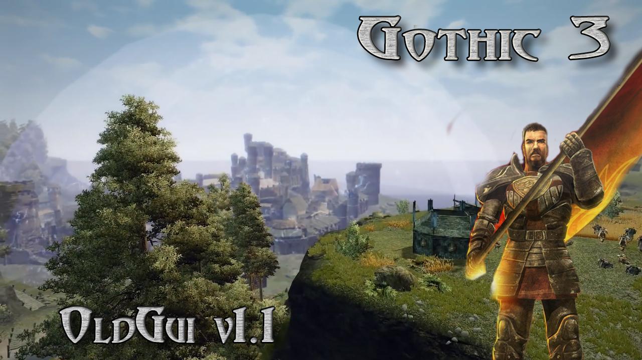 OldGui_v1.1.jpg