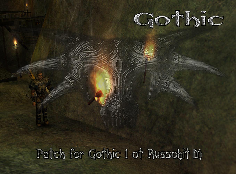 Патч для Gothic от Руссобит-М.jpg