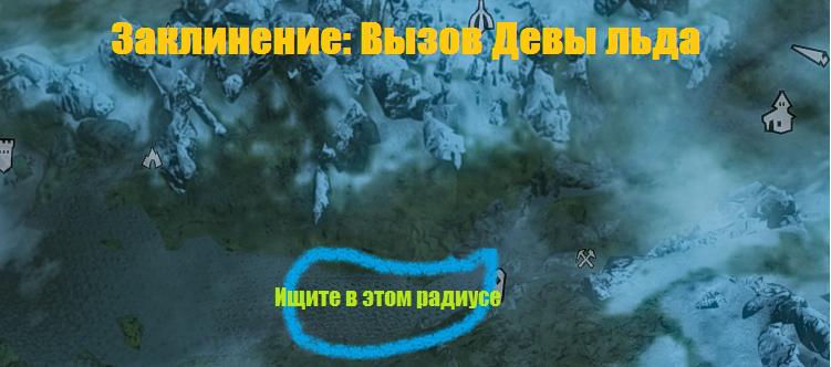 Три атронаха_00.png