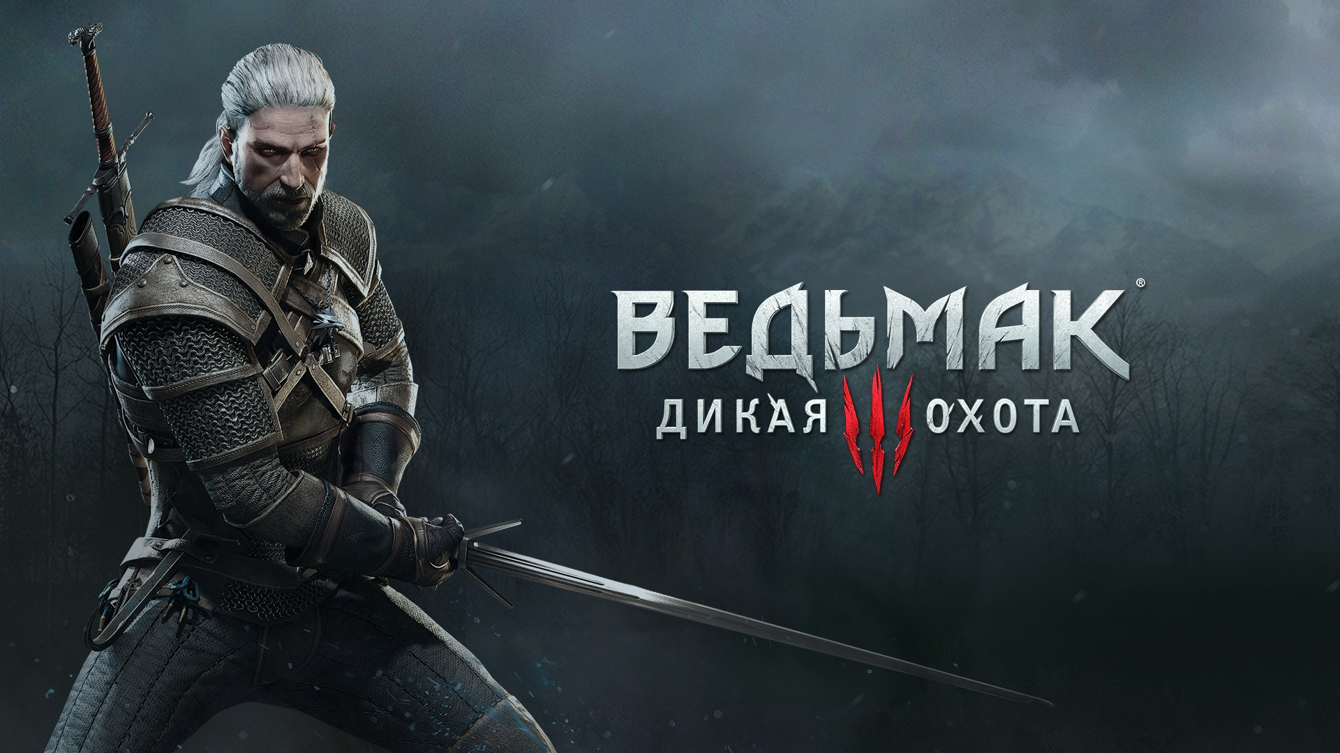 witcher-3-wallpaper-06-1920x1080.jpg