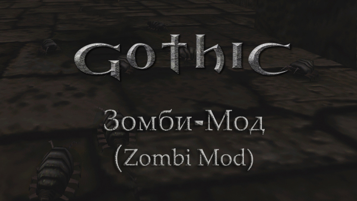 Zombi Mod.jpg