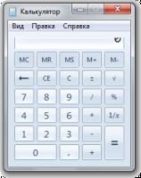 cals_error.png