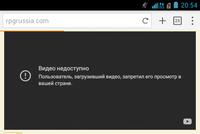 Screenshot_2021-04-07-20-54-29.png