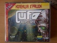 UFO_05.jpg