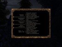 GuildsSaveFyrrion4.jpg