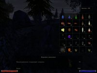 GuildsSaveFyrrion3.jpg