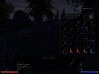 GuildsSaveFyrrion2.jpg
