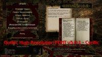 FONT_High_Resolution_3_0_1_Cyrillic.jpg