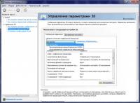 TechFAQ_07_Mobile_NVOptimus_1.png