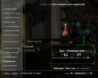 2012-01-03_00027.jpg