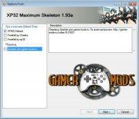 XPMS_02.jpg