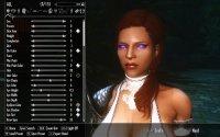 RaceMenu_05.jpg