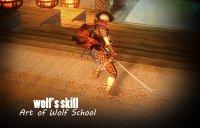 Wolf's_Skill_witcher3_Art_of_wolf_school.jpg