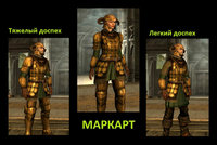 Replacer armor of guards and soldiers 03.jpg