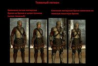 Replacer armor of guards and soldiers 11.jpg