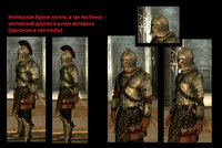 Replacer armor of guards and soldiers 12.jpg