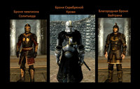 Replacer armor of guards and soldiers 14.jpg