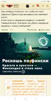 Screenshot_2019-02-14-12-48-21-658_com.android.chrome.png