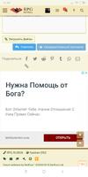 Screenshot_2019-02-14-12-48-27-334_com.android.chrome.png