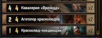 Радевор Белки 2.jpg